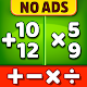 Math Games - Addition, Subtraction, Multiplication Apk