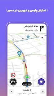 Image For بلد - مسیریاب، نقشه، راهنمای شهری - Balad Versi 4.38.1-x86_64 11