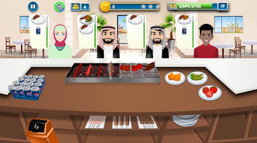 Restaurants King - ملك المطاعم  screenshots 1