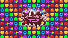 キャンディスウィートポップ:ケーキスワップマッチのおすすめ画像2