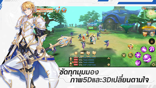 Tales of gaia- PVPศึกชิงจ้าว apklade screenshots 2