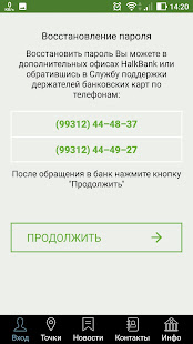 Türkmenistanyň Halkbank paýdarlar täjirçilik banky/
