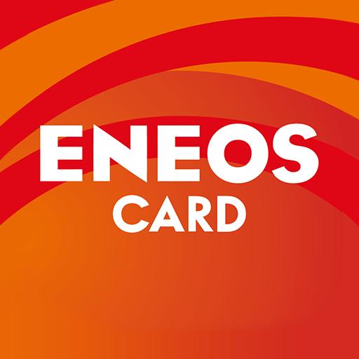 ファイナンス カード トヨタ エネオス