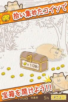 ネコノヒーのマンガあつめのおすすめ画像3