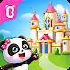 リトルパンダのドリームキャッスル - Androidアプリ
