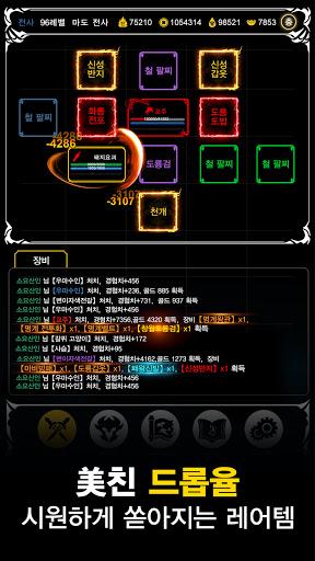 uc6a9uc758 uc804uc1242:ubca0uc2a4ud2b8 uc140ub7ec 1.0.3 screenshots 2