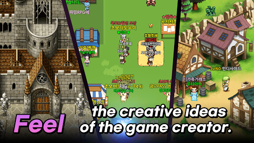 Nekoland: 2D MMORPG created by users 2.102 screenshots 2