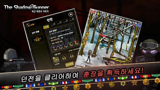 육군 특전사 키우기 : The Shadow Gunner 2