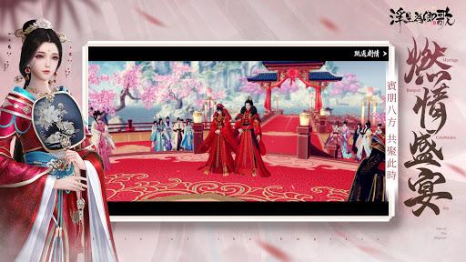 浮生為卿歌-邀君夢回千年汴京 2.0.3 screenshots 2