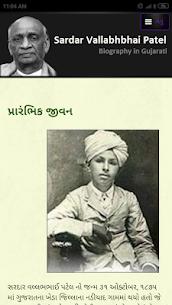 Sardar Vallabhbhai Patel Biography In Gujarati 3