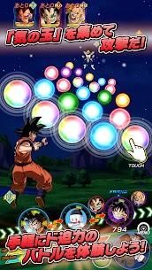 Dragon Ball Z Dokkan Battle JP Mod 4.20.0 Apk (God Mod/High Attack) 2
