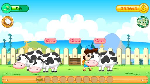 Small Farm - Growing vegetables and livestock  screenshots 4