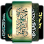 Kaligrafi Wallpaper 🕌