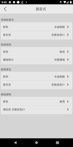 u795eu76feu6e2cu901fu7167u76f8 3.2.1 Screenshots 6