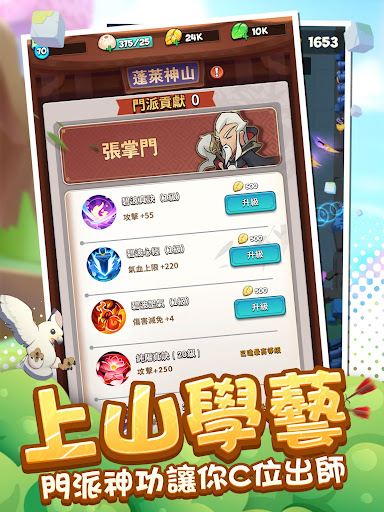 u76f4u5230u6211u4e2du4e86u4e00u7bad 1.21 screenshots 11