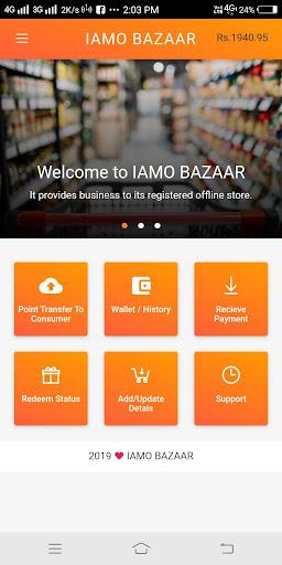 IAMO BAZAAR 1.1.6 Screenshots 4