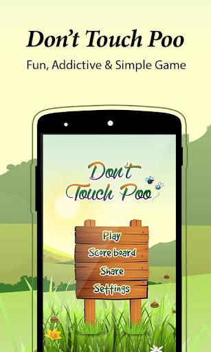 don't touch poo screenshot 1
