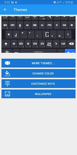 Bagan - Myanmar Keyboard apktram screenshots 5