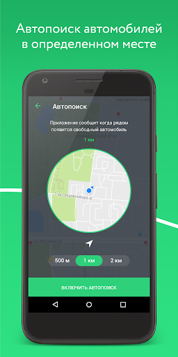 YouDrive 3.0.430 Screenshots 2