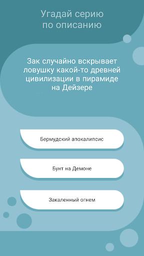 u0417u0430u043a u0428u0442u043eu0440u043c 0.2 Screenshots 5