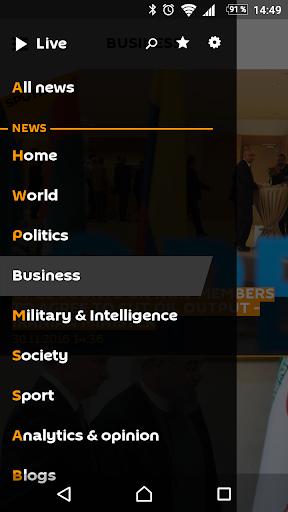Sputnik 2.0.42 screenshots 1