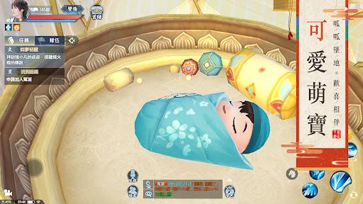 誅仙  screenshots 2