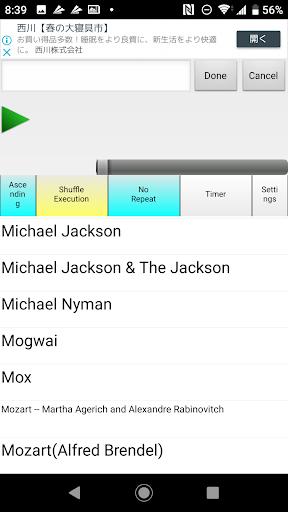 Shuffle Useful Music Player screenshots apkspray 2