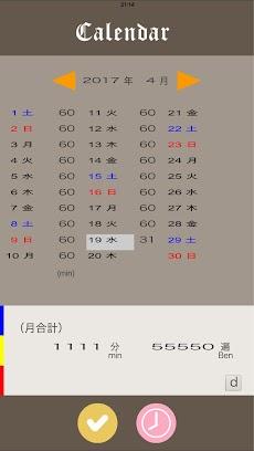 Daimokuhyo3のおすすめ画像4