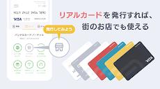 バンドルカード:無料のVisaプリペイドカード、後払い可能なキャッシュレス決済のおすすめ画像5