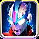 Ultraman and Kamen Rider Battle Songs Offline