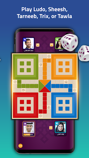VIP Jalsat: Tarneeb, Trix & More apkpoly screenshots 3