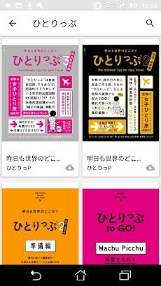 Sマガ - 集英社公式ファッションマガジンアプリのおすすめ画像4