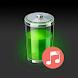 無料のバッテリー音楽ダウンロード - Androidアプリ