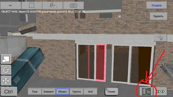 3DMap. Constructor version 7.75 Screenshots 10