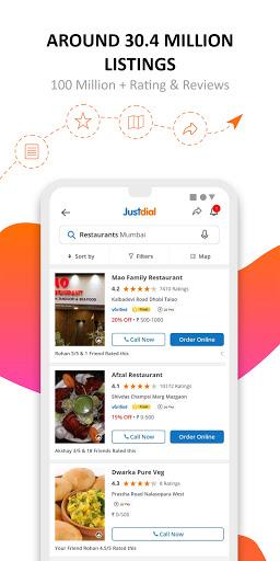 JD -Search, Shop, Travel, Food, B2B  screenshots 2