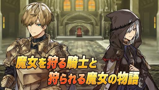 魔女狩りの塔  screenshots 1