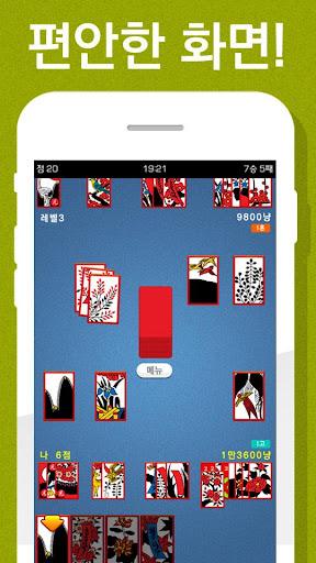 uace0uc2a4ud1b1 PLUS (ubb34ub8cc ub9deuace0 uac8cuc784) apktram screenshots 3