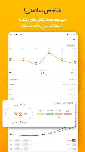 u0645u0627u0646u06a9u0646 android2mod screenshots 11