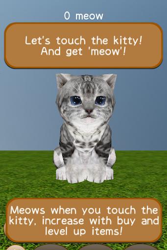 my dear kitty screenshot 1