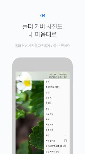 FOTO Gallery 4.00.25 Screenshots 4