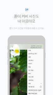 FOTO Gallery v4.00.28 Mod APK 4