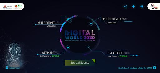 DW 2020 1.7 Screenshots 1