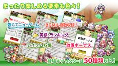 東方幻想防衛記Plus - 東方の放置ゲームのおすすめ画像3