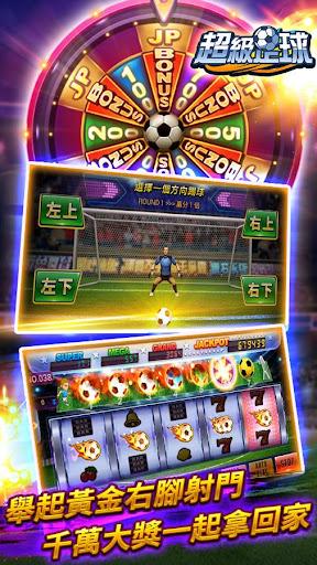 ManganDahen Casino - Free Slot 1.1.129 screenshots 5