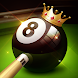 8 Ball League - Androidアプリ