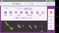 NHKゴガク 語学講座のおすすめ画像4