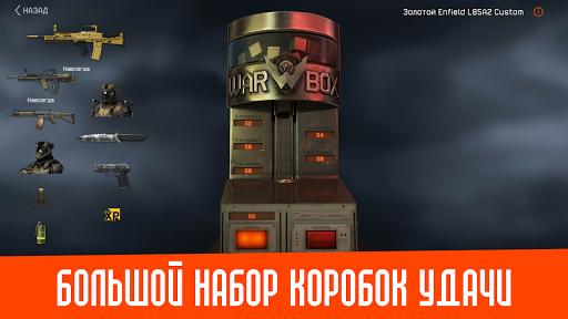 Code Triche WarBox 2 APK MOD (Astuce) screenshots 1
