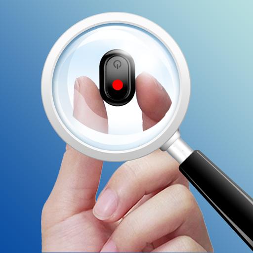 Las Mejores Aplicaciones para Detectar Microfonos Ocultos Gratis