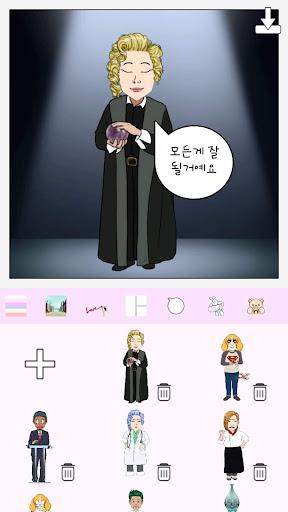 Hellotoon - Kpop Style Webtoon Maker 1.2.1 screenshots 6