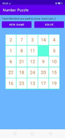 Number puzzle u713kのおすすめ画像3